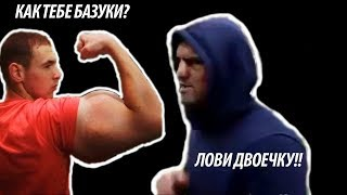 Бой Кама Пуля VS Кирилл Терешин. СЕНТОЛЬЧИК РУКИ БАЗУКИ.