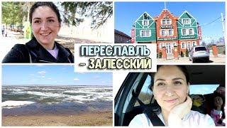 Рыбалка в ярославская область переславль залесский карта