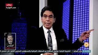 عزيزي المشاهد.. مصر زي الفل.. وبالأدلة | مع محمد ناصر