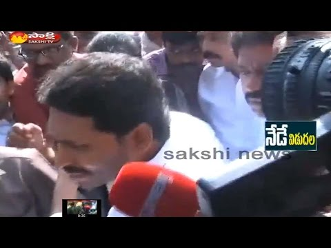 Download Ys Jagan Mohan Reddy Fire On Lady Police At