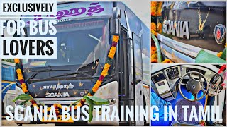 SCANIA BUS DRIVING TRAINING IN TAMIL - HOW TO DRIVE SCANIA BUS IN TAMIL-TAMIL VLOG