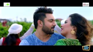 dekh kemon lage hd full movie 2017 indian bangla kolkata