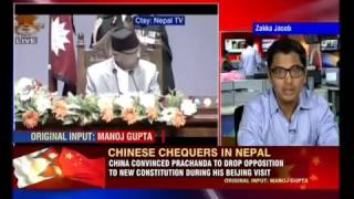 Indian Block This Video In Nepal