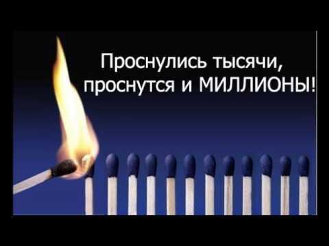 Удача на верхней набережной иркутск
