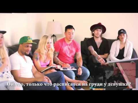 Иностранцы Слушают Русскую Музыку. #3 Oxxxymiron - Город Под Подошвой