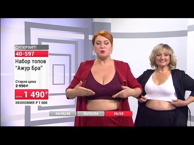Видео Ажур Бра