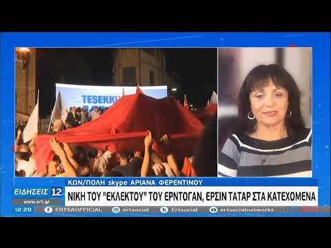 Πρόσκληση Ερντογάν σε Τατάρ να επισκεφτεί την Άγκυρα | 19/10/20 | ΕΡΤ