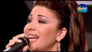 تحميل اغاني Aline Khalaf - Leah Khaletny Ahebak / الين خلف - ليه خلتنى احبك MP3