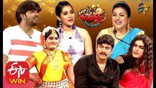 Extra Jabardasth| 22nd November 2019  | Full Episode | Sudheer,Bhaskar| ETV Telugu