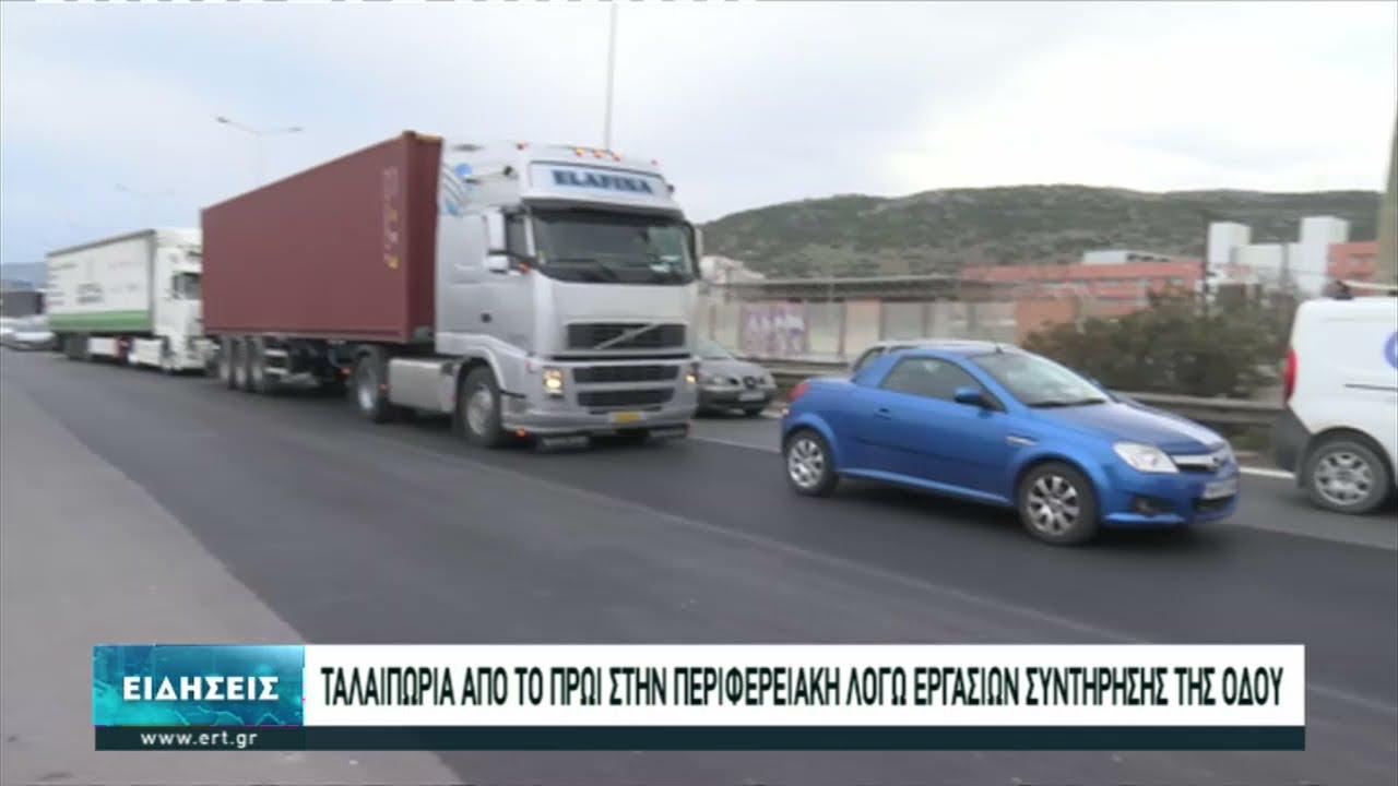 Ταλαιπωρία στην περιφερειακή οδό Θεσσαλονίκης λόγω εργασιών   29/03/2021   ΕΡΤ
