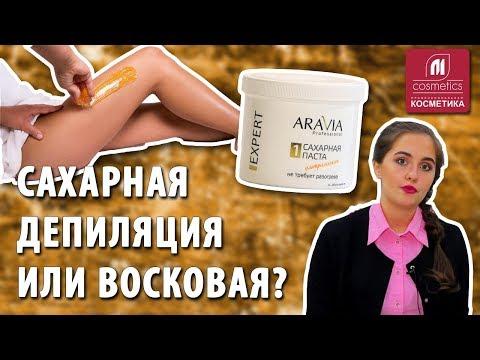 Gyógyszerek a hamis ízületre