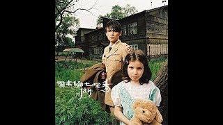 周杰伦七里香专辑MV连播