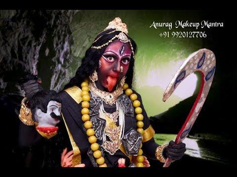 World Best Latest 4D Art of mahakali - 2018 HD anurag makeup mantra call 9920127706 Rohit Mumbai