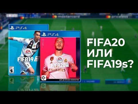 Игра FIFA 20 [PS4, русская версия]
