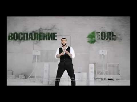 Реклама Тантум Верде Форте