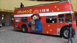 映画パディントン2公開イベント2階建てオープントップ・ロンドンバス車内公開