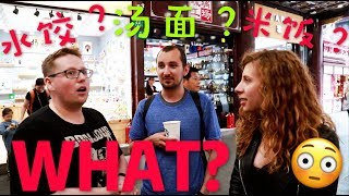 Is your favorite Chinese dish really Chinese? BIG Test