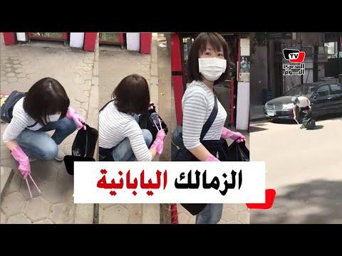 «إمتى نبقى كده؟» يابانيين في شوارع الزمالك
