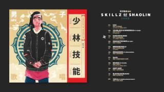 Nfx - Skillz of Shaolin (Full Album)