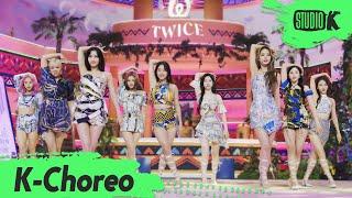 [K-Choreo 8K HDR] 트와이스 직캠 'Alcohol-Free' (TWICE Choreography) l @MusicBank 210611