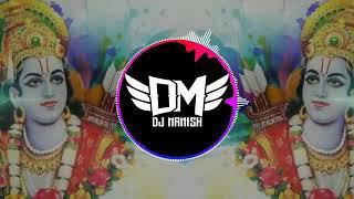 Tu Antharyami Remix Full Song By Bharath