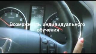 Наше видео Linedis Autokool