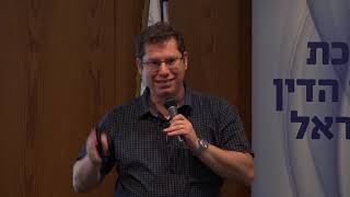 מצליחים בעסקים בסין, סרט 8: סין והשקעות בישראל