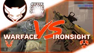 Ironsight VS Warface 🦊 Что покажет новичок? Сравнение игр!