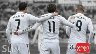 Real Madridis Kolaji