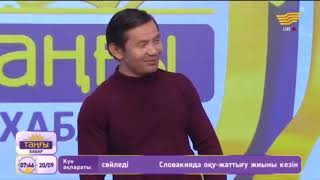 """""""Жаным Қазақ""""  Ибрагим Ескендір"""