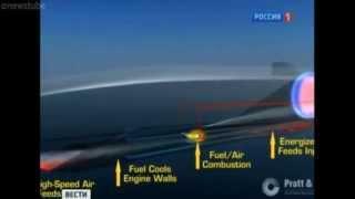 В России создана первая гиперзвуковая ракета