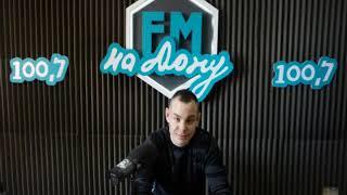 Сергей Чирков: «Я надеюсь стать не чужим для Ростова»