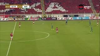 ЦСКА 3:0 Витоша Репортаж