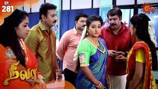 Nila - Episode 281 | 29th February 2020 | Sun TV Serial | Tamil Serial