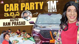 Jabardasth Auto Ram Prasad New Car Party || Shanti Swaroop || Shining Shanthi