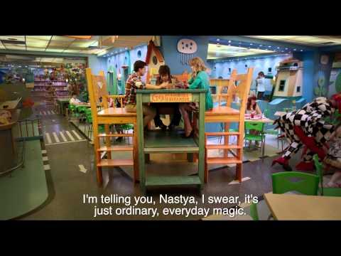 No Love In The City (2009) Trailer