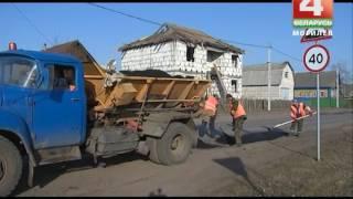 Ремонт дорог в Могилеве