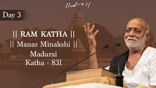 Morari Bapu I Day - 3 | 812th Ram Katha - Manas Minakshi | Madurai, Tamil Nadu
