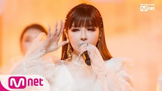 [Park Bom - Spring] Comeback Stage | M COUNTDOWN 190314 EP.610