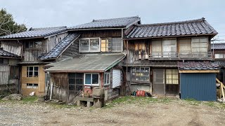 Old Abandoned Houses in Japan's Countryside | Akiya