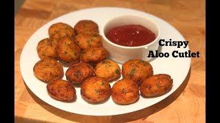 Aloo cutlet Recipe | Potato Cutlet | Potato Kabab | Aloo Tikki