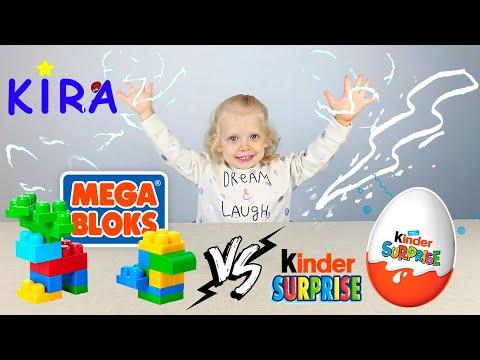 Kira learn colors and animals / Mega bloks Fisher - Price / Kinder surprise egg VS MEGA BLOKS