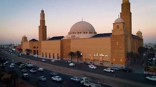 Sulaiman Alrajhi Grand Mosque In Riyadh