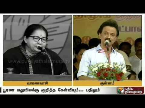 DMK-treasurer-Stalins-response-to-Jayalalithaas-accusation