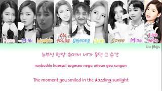 gugudan (구구단) – Believe This Moment (이순간을 믿을게) OST School 2017 Lyrics (Han|Rom|Eng|COLOR CODED)