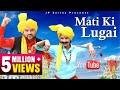 Traditional Songs I Mati Ki Lugai I Singer - Ganesh Nunwal I JP Series