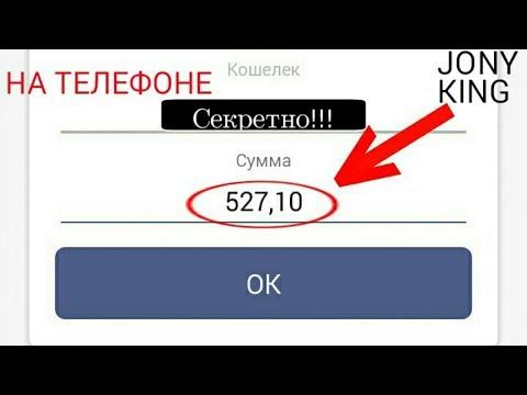 Заработать деньги в интернете is bikoin