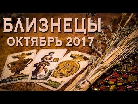 Гороскоп на 2009 год на все знаки зодиака