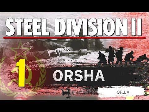 Steel Division 2 Campaign - Orsha #1