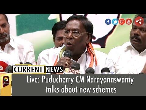 Live-Puducherry-CM-Narayanaswamy-talks-about-new-schemes